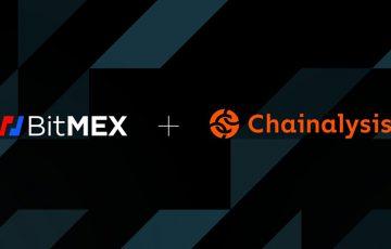 暗号資産取引所BitMEX:Chainalysisと提携して「不正取引の監視体制」を強化