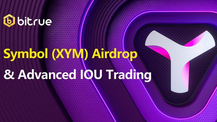 暗号資産取引所Bitrue:シンボル(Symbol/XYM)の「事前取引(IOU)」提供へ