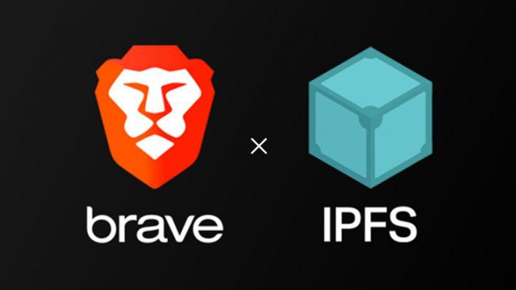 Braveブラウザ:分散型システム「IPFS」をサポート|Protocol Labsと協力
