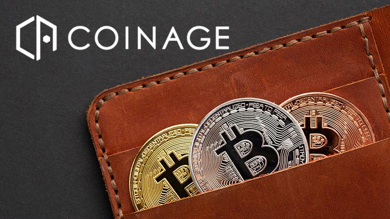 COINAGE「ビットコイン入出庫サービス」開始|スプレッド最大80%OFFキャンペーンも