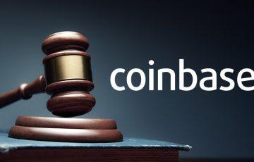 Coinbaseユーザー「有価証券XRPを販売し、手数料で利益を得た」として取引所を提訴