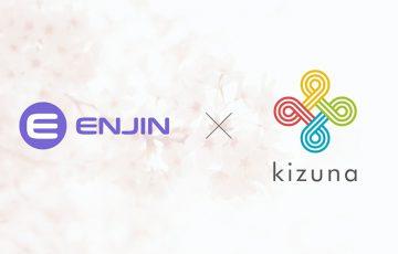 Enjin×グラコネ:日本初のチャリティープロジェクト「KIZUNA NFTプロジェクト」開始