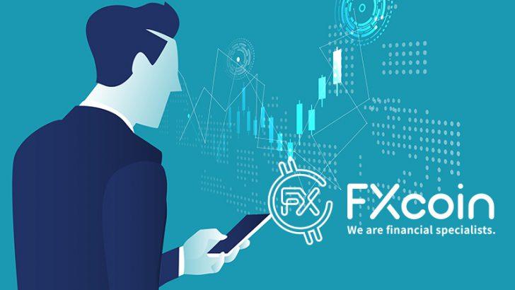 暗号資産取引所FXcoin「システムトレードのシグナル配信サービス」開始