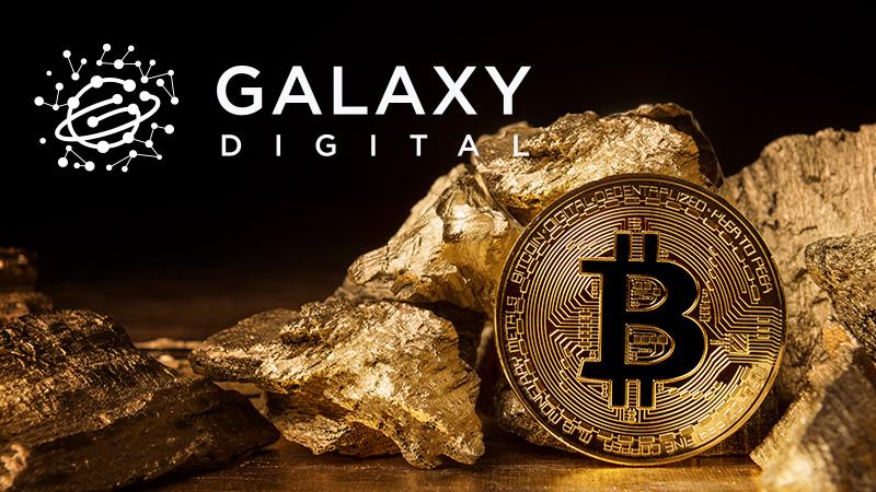 ギャラクシーデジタル:マイニング専門のビジネスユニット「Galaxy Digital Mining」立ち上げ
