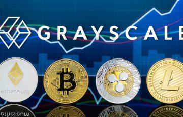 資産運用大手Grayscale:XRPを売却し「BTC・ETH・LTC」などに再投資