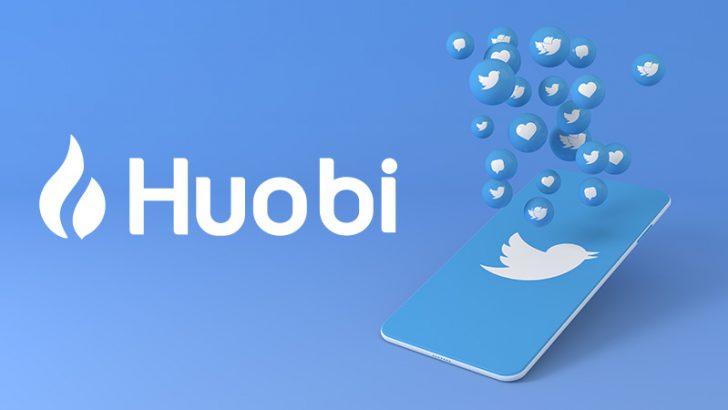 Huobi Japan:合計100名に10HTが当たる「フォロー&リツイートキャンペーン」開催
