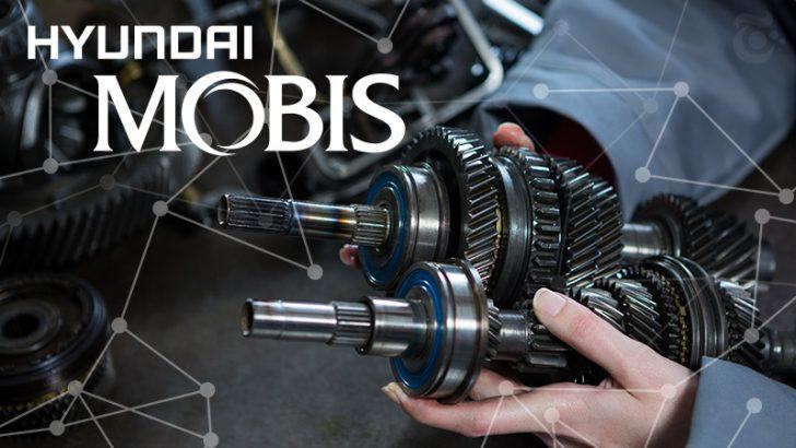 ブロックチェーン・AIで「自動車部品の供給」効率化へ:Hyundai Mobis