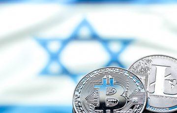 イスラエル証券庁:Kiroboの仮想通貨を「セキュリティトークン」と判断
