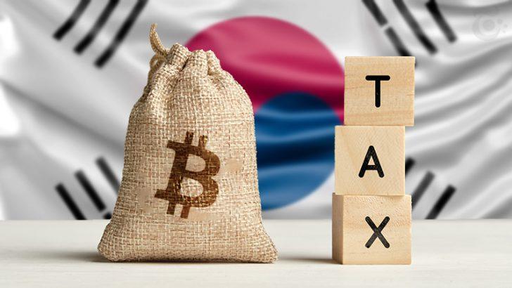 韓国政府:仮想通貨取引の税金制度「2023年」から導入へ|利益に対して20%の課税