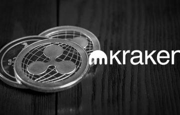 Kraken:米国居住者向けのXRP取引サービス「一時停止」へ|リップル訴訟問題受け