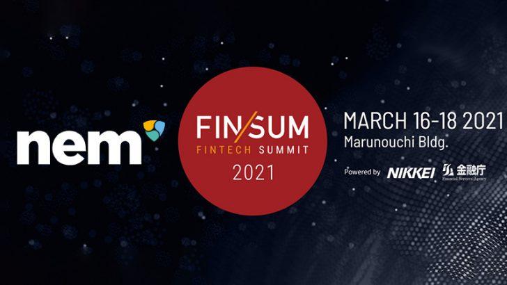 NEM「FIN/SUM 2021」参加へ|日本マーケティングで日経産業広告社と提携