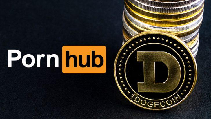 ポルノハブ:DOGE・BNB・USDCなど「3種類の仮想通貨決済」に新規対応