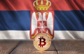 セルビア共和国「暗号資産の取引・発行・マイニング」を合法化|デジタル資産法を発効