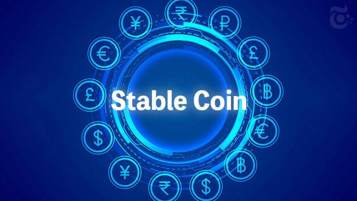 ステーブルコインとは?「種類・特徴・違い」などを初心者向けにわかりやすく解説