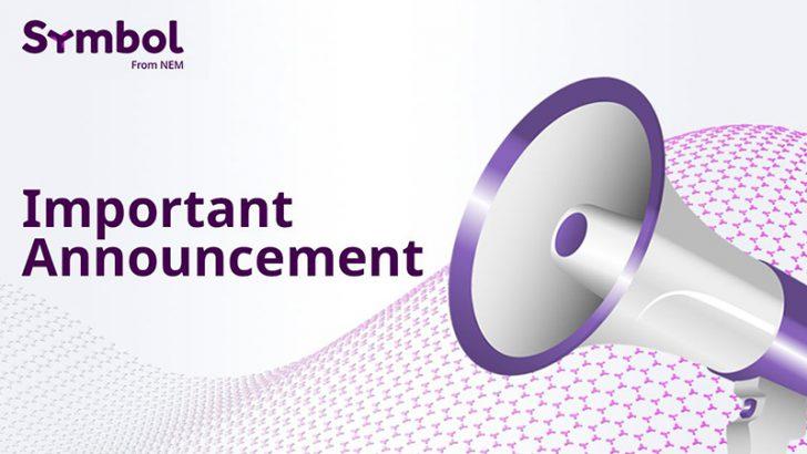 【NEM/XEM】Symbol(XYM)スナップショットの「実施日延期」が正式に決定