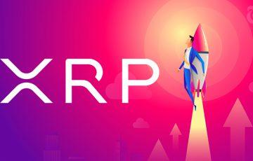XRP価格:一時的に「50円台」まで回復|Ripple社は米SECの訴状に対する答弁書を提出