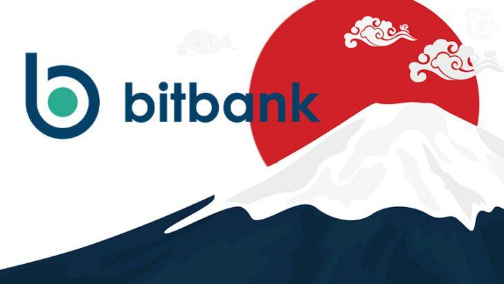 ビットバンク:取扱う全てのアルトコインで「出来高日本一」を記録|MONA・XRP・XLMなど
