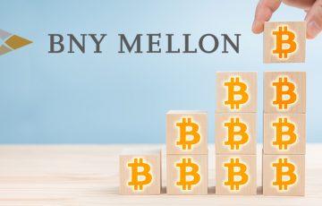 BNY Mellon:業界初の「暗号資産カストディ事業」2021年後半にも展開へ