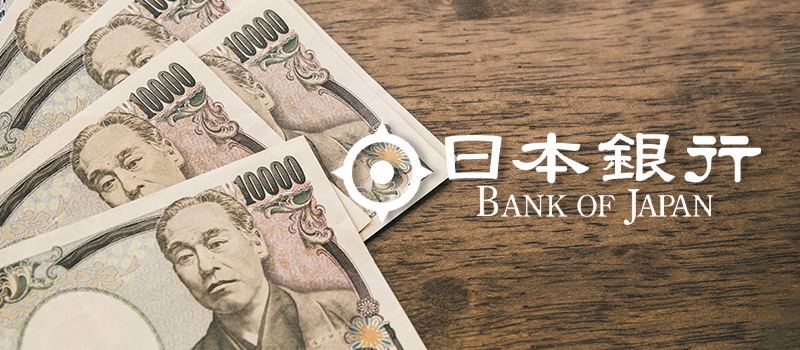 BankofJapan-BOJ-JPY-CBDC