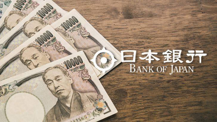 日本銀行:中央銀行デジタル通貨の実証実験「2021年春」に開始|民間事業者とも連携