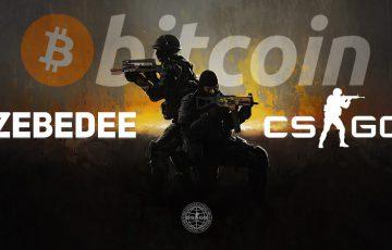 FPSゲームでビットコインが稼げる「CS:GO」のサーバー稼働へ:ZEBEDEE