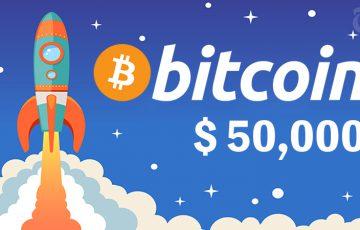 【速報】ビットコイン価格「50,000ドル」突破|BTC時価総額は約100兆円に