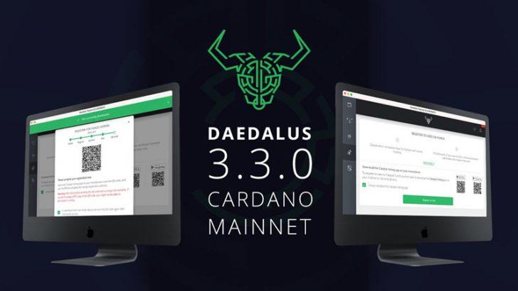 【Cardano/ADA】新機能を追加した「Daedalus 3.3.0」公開|残高の日本円表示も可能に