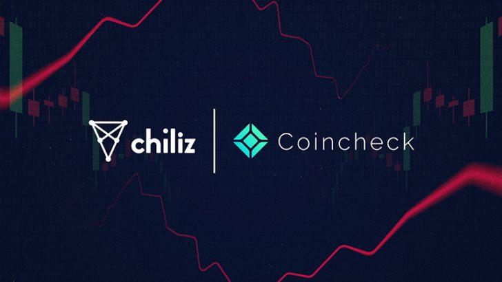 コインチェック:NFTマーケットプレイスで「Chiliz関連ファントークン取扱い」を検討