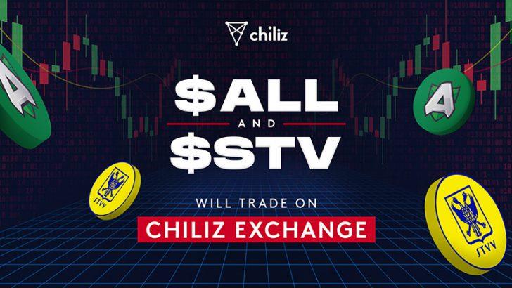 Chiliz Exchange「アライアンス」「シント=トロイデンVV」のファントークン取扱いへ