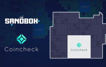 コインチェック:The Sandboxの仮想空間の土地「LAND」を購入|NFT事業で販売へ