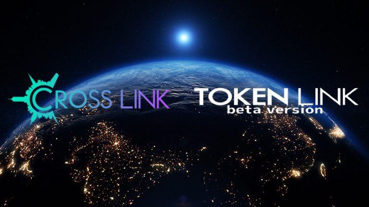 NFTマーケットプレイス「TOKENLINK」公開|CrossLinkのアイテムが売買可能に