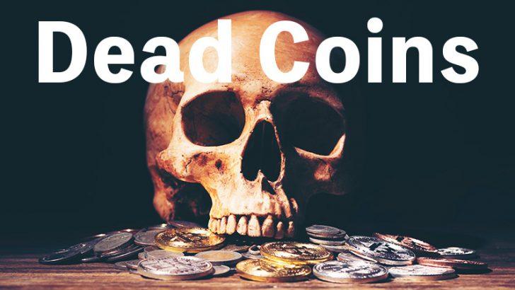 死亡した仮想通貨を確認できるサイト「Dead Coins」をリニューアル:99Bitcoins