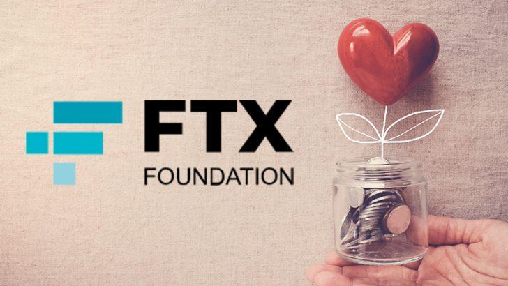暗号資産取引所FTX「FTX Foundation」設立|手数料収入の1%を慈善団体に寄付