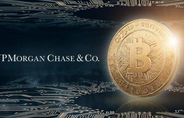 JPMorgan COO「ビットコイン取引提供の可能性」について言及