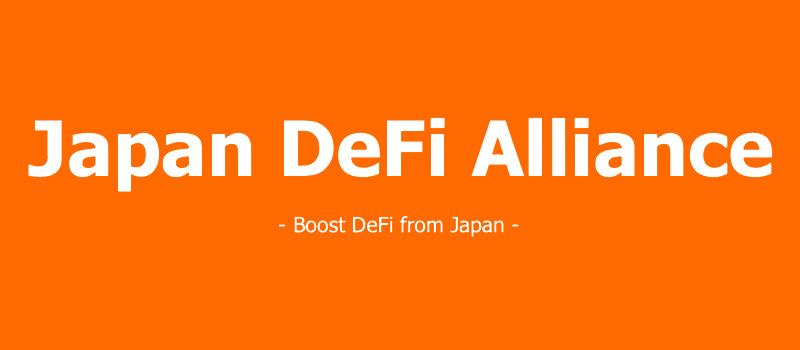 Japan-DeFi-Alliance-JDA