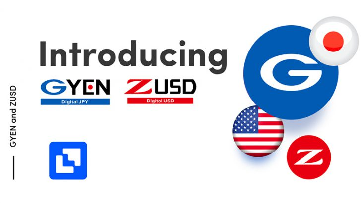Liquid Global:日本円ステーブルコイン「GYEN」取り扱いへ【世界初】