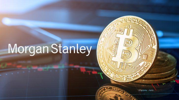 Morgan Stanley子会社「ビットコイン投資」検討か=Bloomberg報道