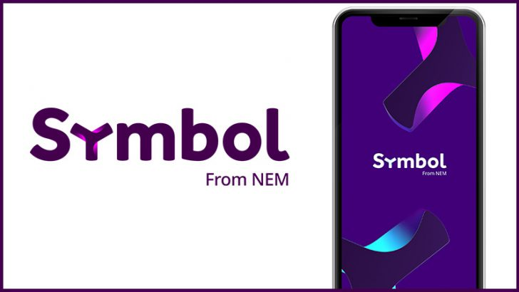 NEM Group:Symbol対応モバイル&デスクトップウォレット「最新版」リリース