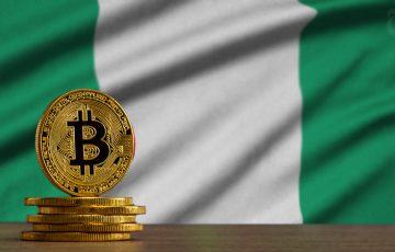 全ての金融機関に「暗号資産関連の銀行口座閉鎖」を指示:ナイジェリア中央銀行