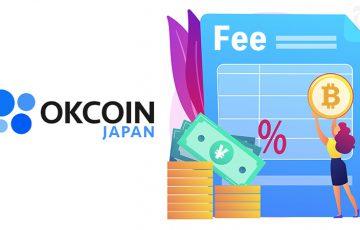 OKCoinJapan「暗号資産・日本円の出金手数料」変更へ|サービス一時停止も予定