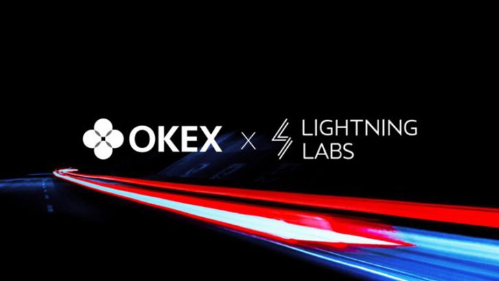 OKEx「ライトニングネットワーク」統合へ|ビットコイン送金を高速・低コストに