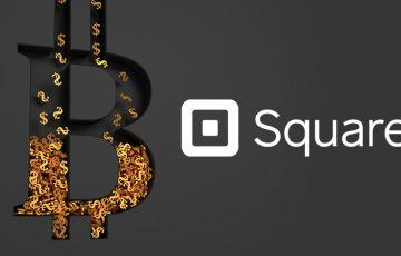 Square:ビットコイン「1億7,000万ドル相当」を追加購入|合計投資額は2.2億ドルに