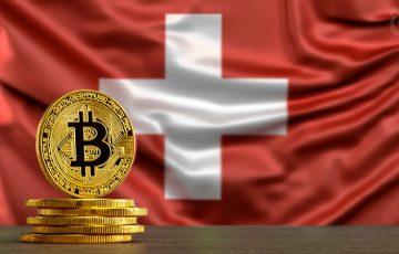 スイス・ツーク州:税金支払い手段で「仮想通貨決済」を正式採用|BTC・ETHの2銘柄