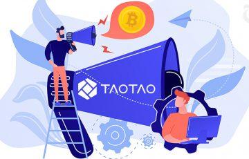 TAOTAO:法改正に伴い「レバレッジ倍率変更・追加証拠金制度導入」など複数の変更