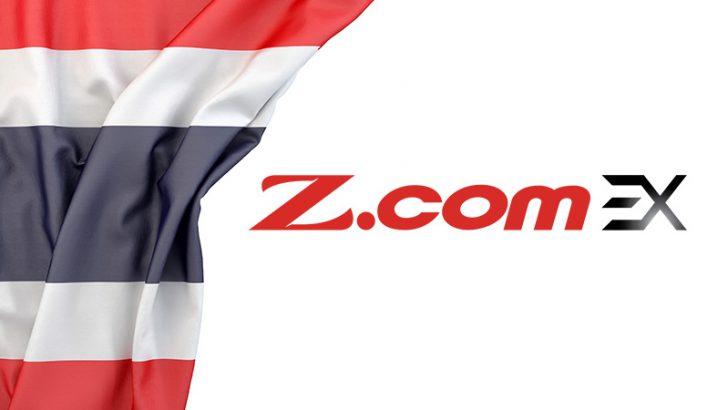 GMOインターネット連結会社:タイ向け暗号資産取引所「Z.com EX」のサービス提供開始