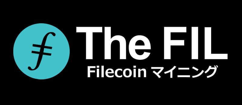TheFIL-Logo