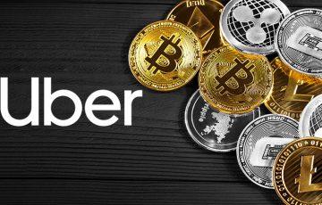 Uber CEO「ビットコイン投資・仮想通貨決済対応」の可能性について言及