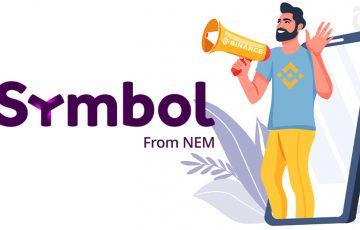 BINANCE:Symbol(XYM)エアドロップに伴う「XEM入出金の一時停止」を発表