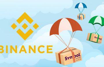 BINANCE「シンボル(Symbol/XYM)の配布」を完了|出金・取引開始日時は?