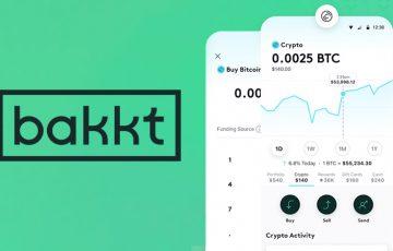 Bakkt「ビットコイン対応の消費者向けアプリ」公開|スタバカードのチャージ機能も